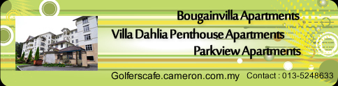 Cameron bougainvilla