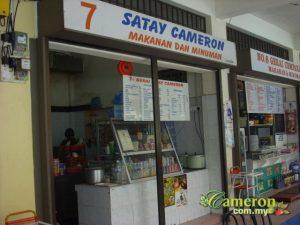 satay halal cameron