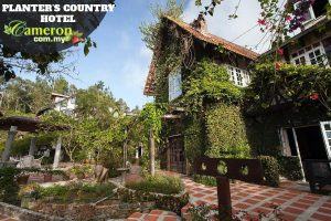 planters-country-hotel