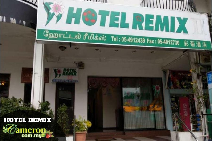 HOTEL-REMIX