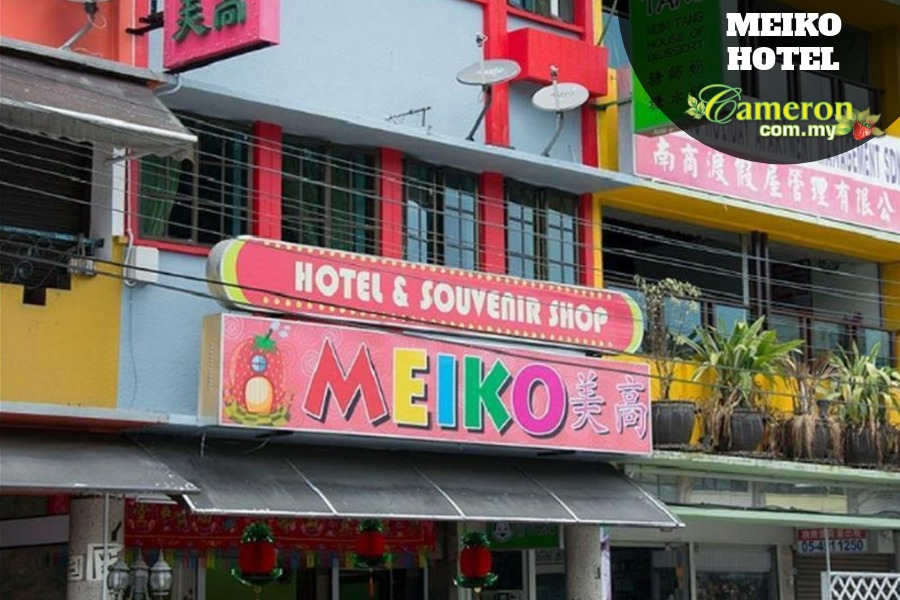 MEIKO-HOTEL