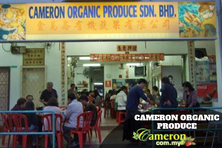 CAMERON-ORGANIC-PRODUCE