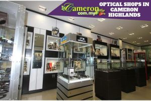 OPTICAL-SHOPS-CAMERON-HIGHLANDS